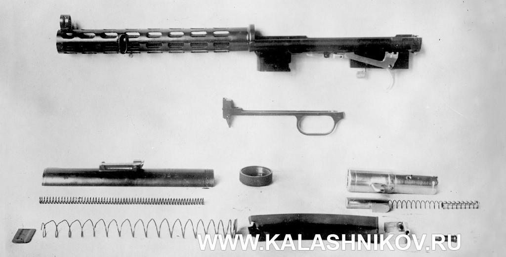 Неполная разборка ПП №4  (пистолета-пулемёта Дегтярёва №4)