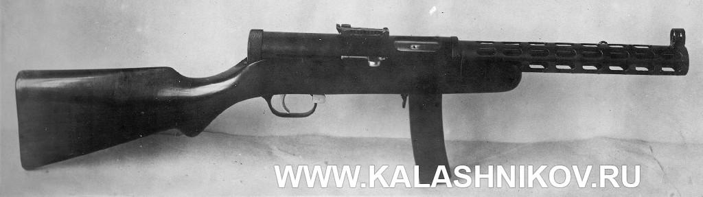 ПП №4  (пистолет-пулемёт Дегтярёва №4)