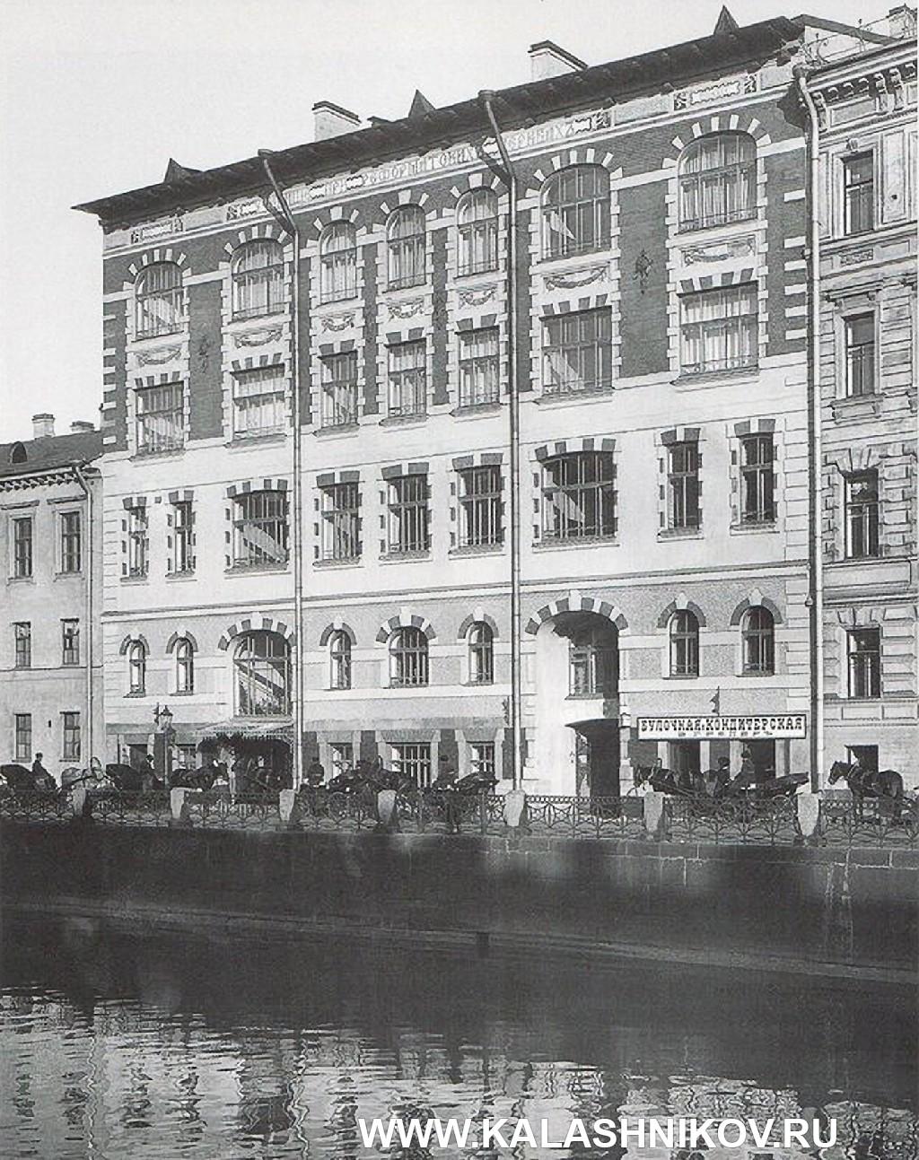 Дом, расположенный поадресу наб. Мойки, 38. Мастерская Ивана Алёшкина