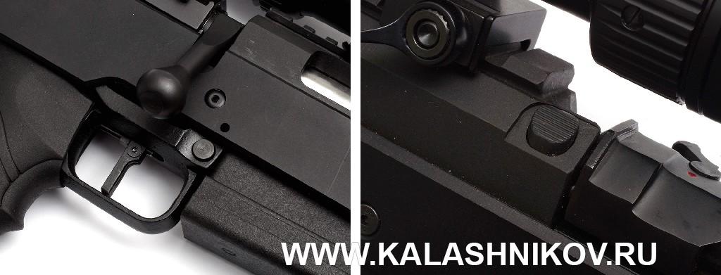 Спусковой механизм и кнопка задержки затвора винтовки Zastava LK M07AS Match