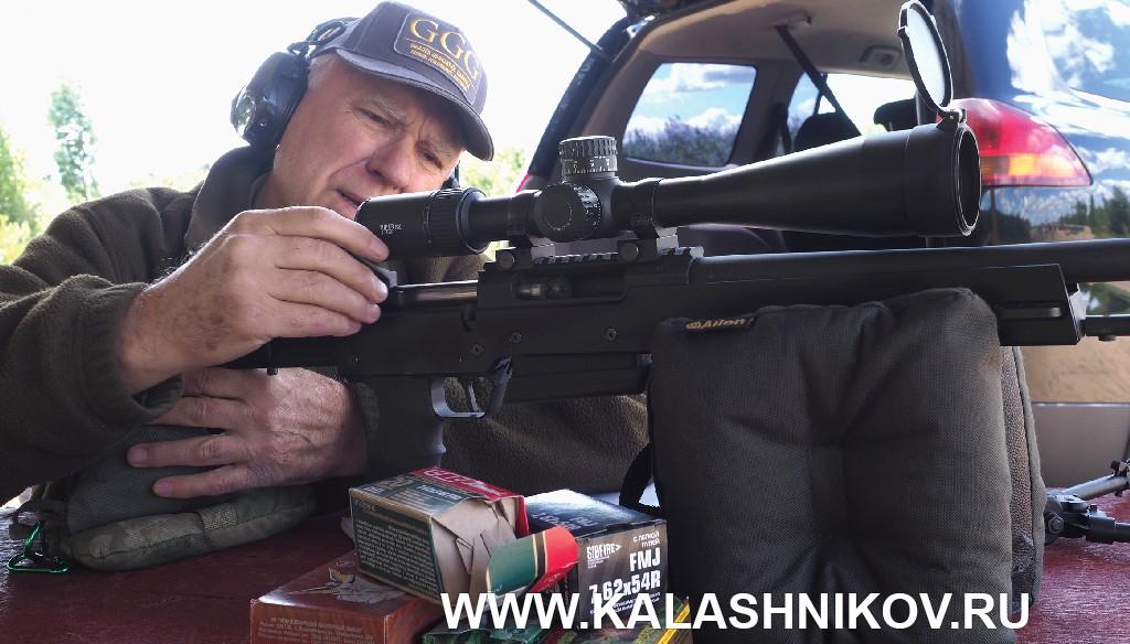Римантас Норейка с винтовкой Zastava LKM07AS Match