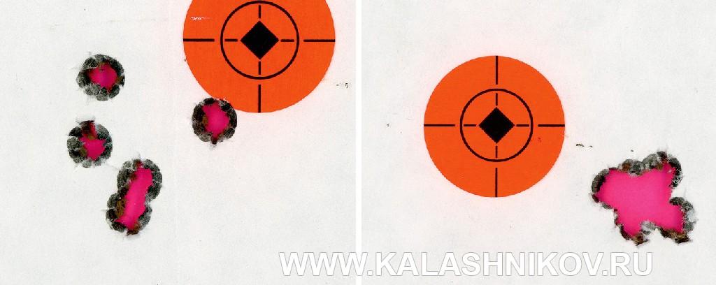 мишени с результатами стрельбы из винтовки Zastava LK M07AS Match 7,62х54R
