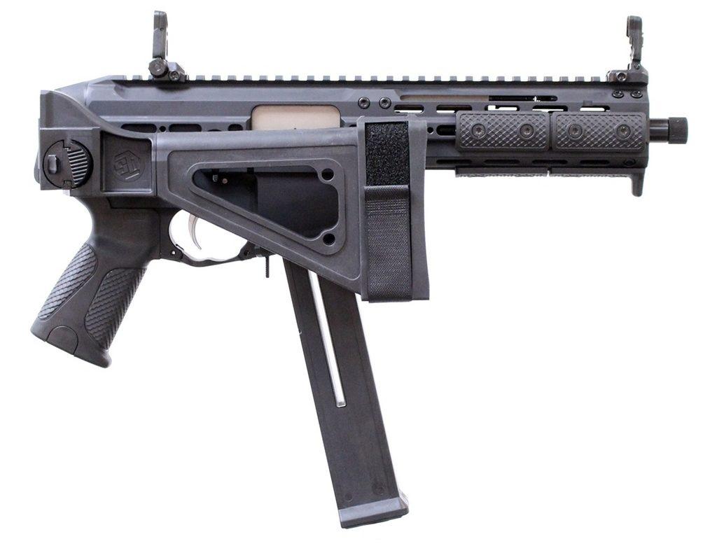 LWRCISMG-45, пистолет-карабин, складывающийся приклад