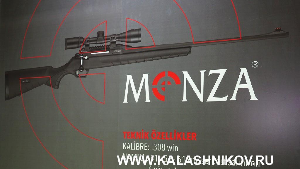 карабин Istanbul Monzaна выставке Prohunt 2019