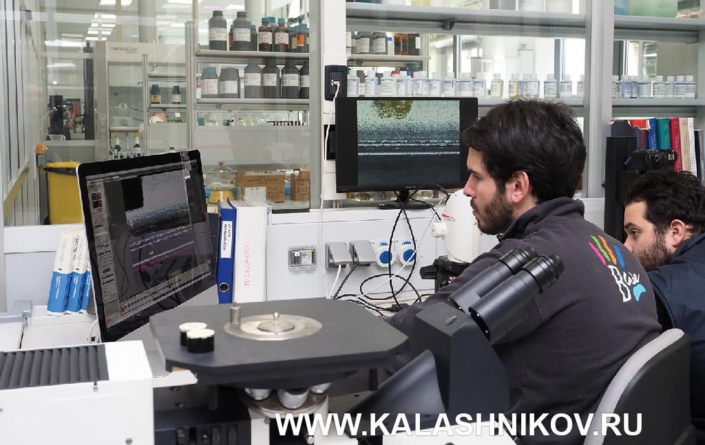 Метрологическая лаборатория Beretta Фото 7