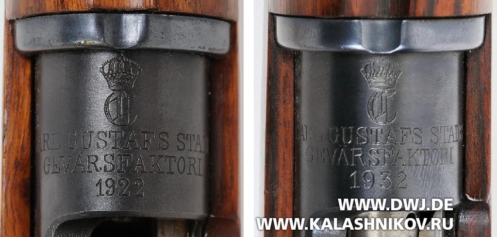 Маркировка шведского карабина и винтовки m/1894, авторства Бертиля Дибека