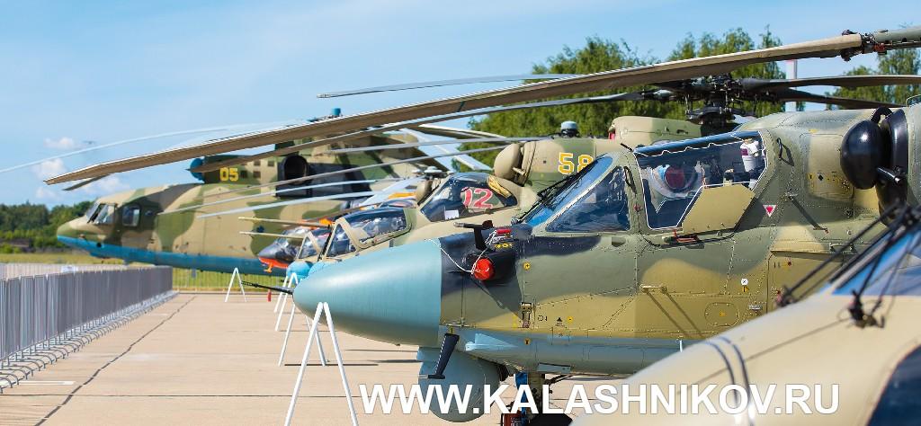 Вертолеты на выставке Армия 2019
