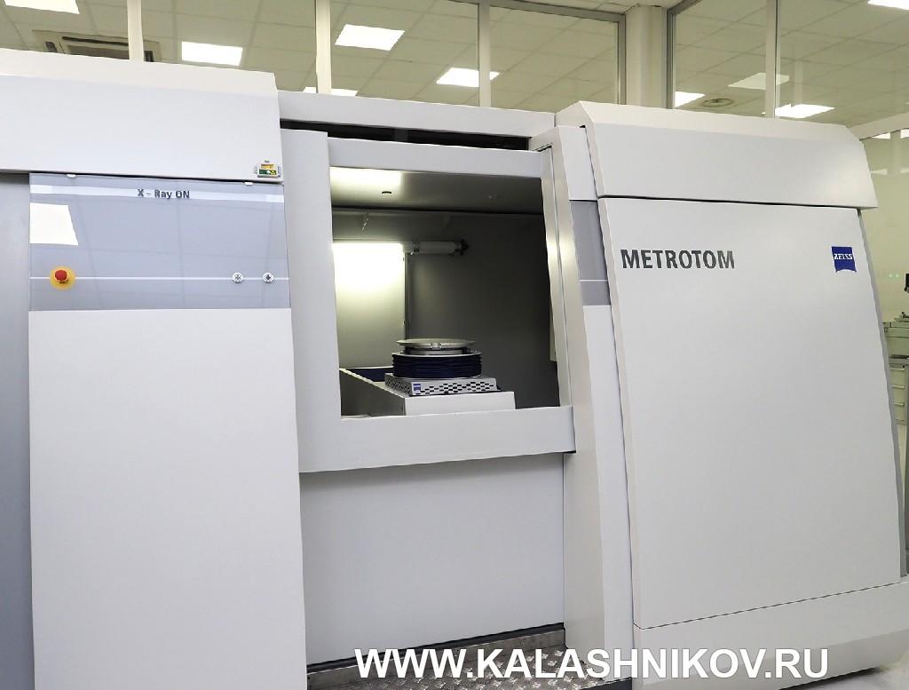 Метрологическая лаборатория Beretta. Промышленный томограф