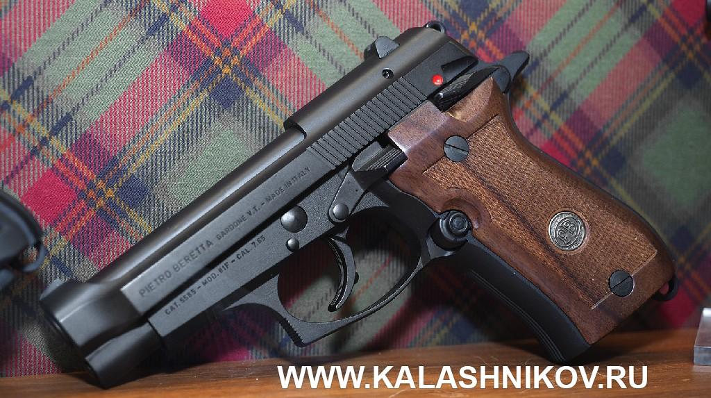 Оружейная коллекция Beretta. Фото 2