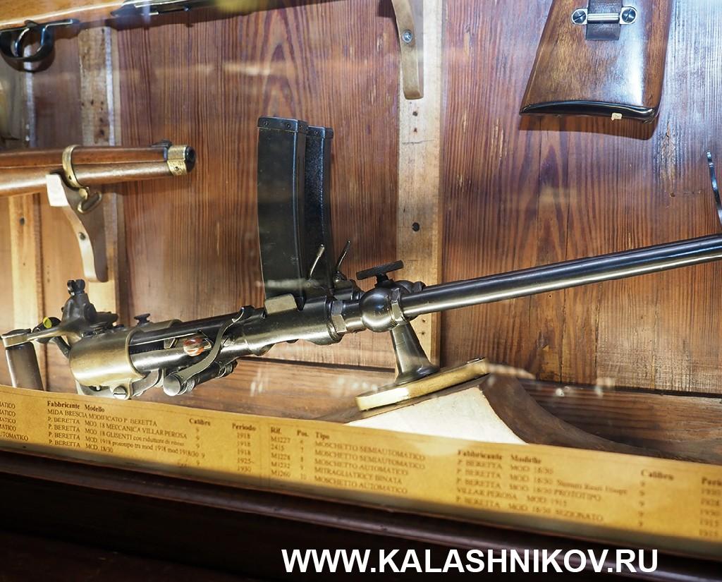 Оружейная коллекция Beretta. Фото 7