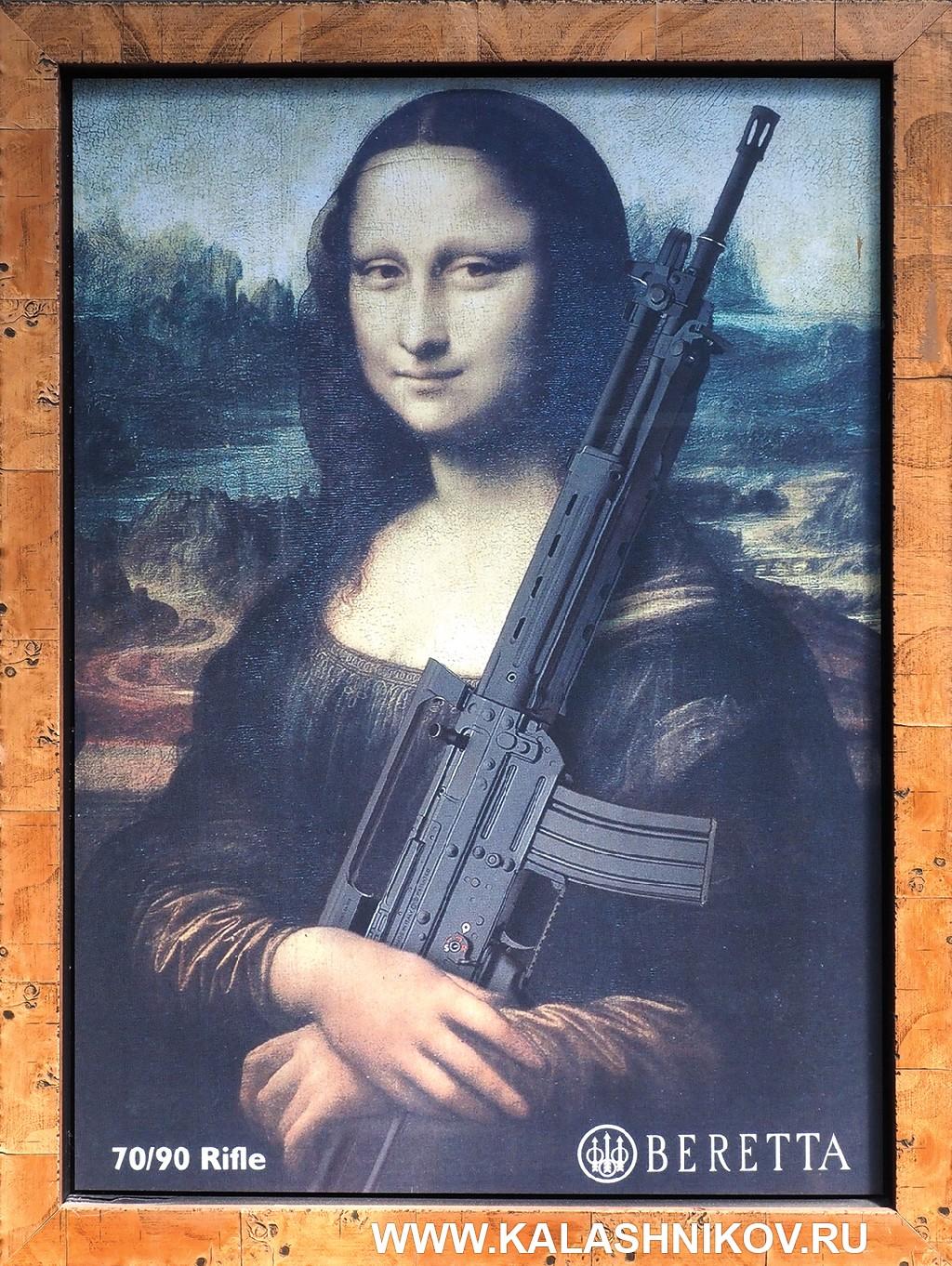 реклама штурмовой винтовки Beretta 70/90