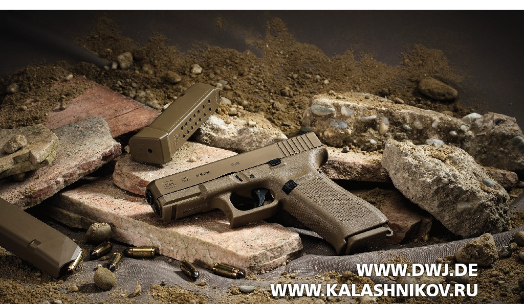 Пистолет Glock19Х с магазинами