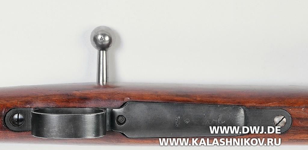 Шведская винтовка m/96, коробка магазина