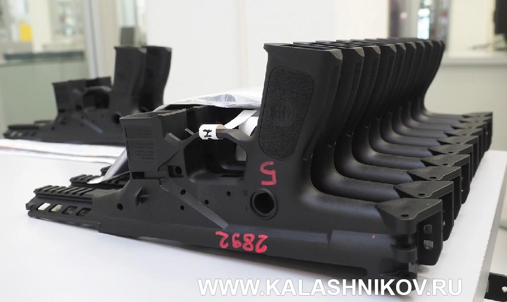 корпуса пистолетов-пулемётов Beretta PMX