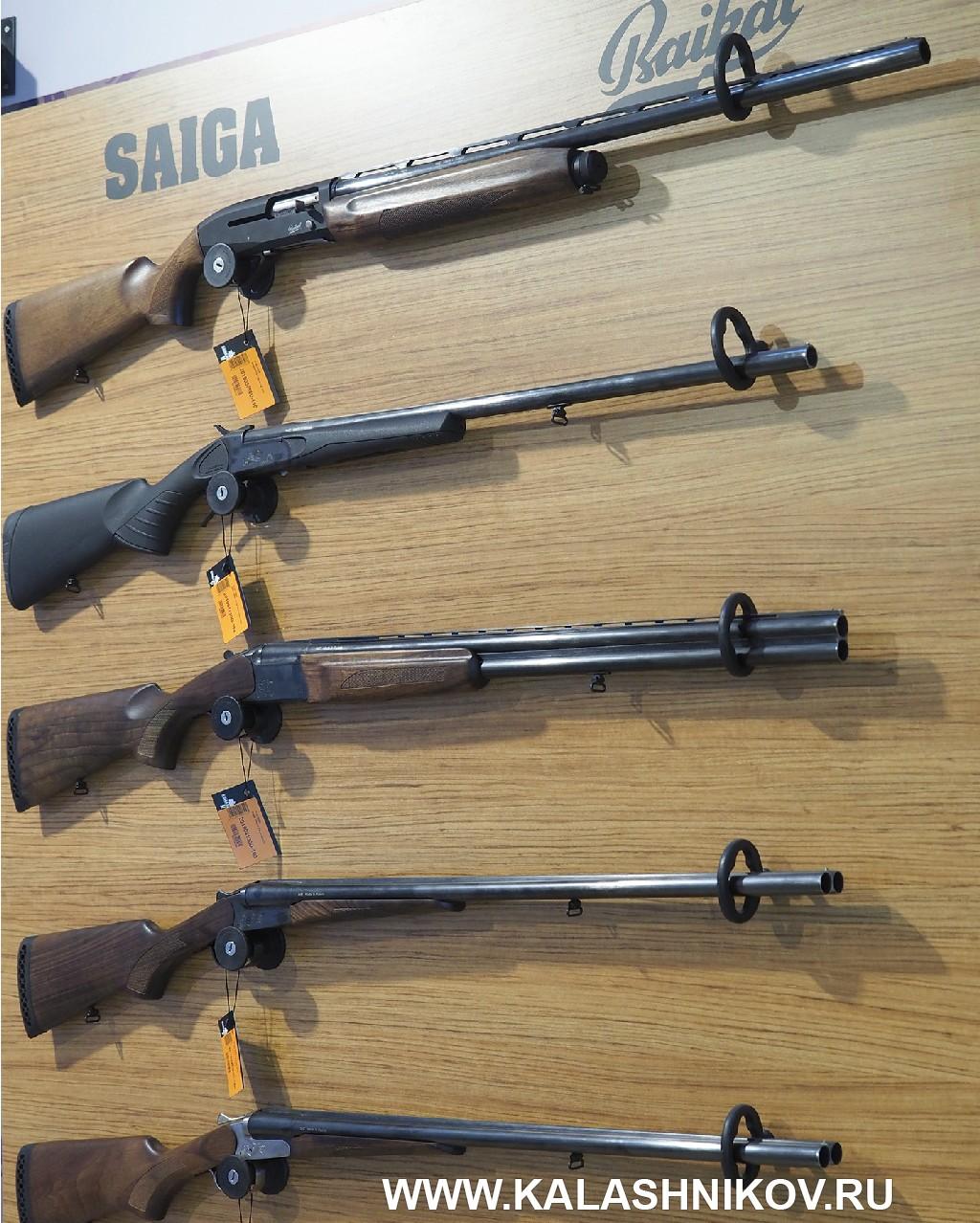 Российские ружья на выставке Prohunt 2019