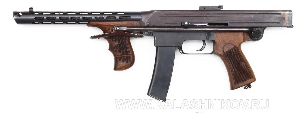 7,62 -мм пистолет пулемёт Калашникова 1942 г. Вид слева