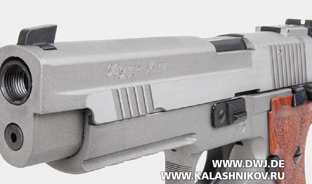 Газобаллонный пистолет Sig Sauer Р226. вид сбоку