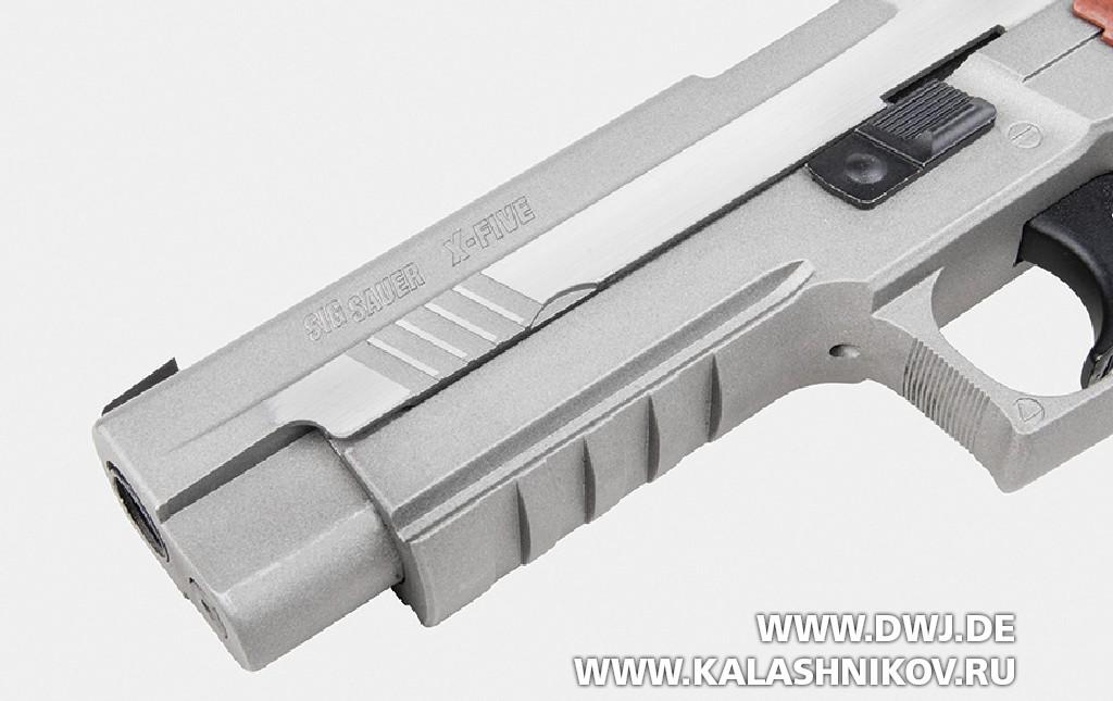 Газобаллонный пистолет Sig Sauer Р226. База для аксессуаров