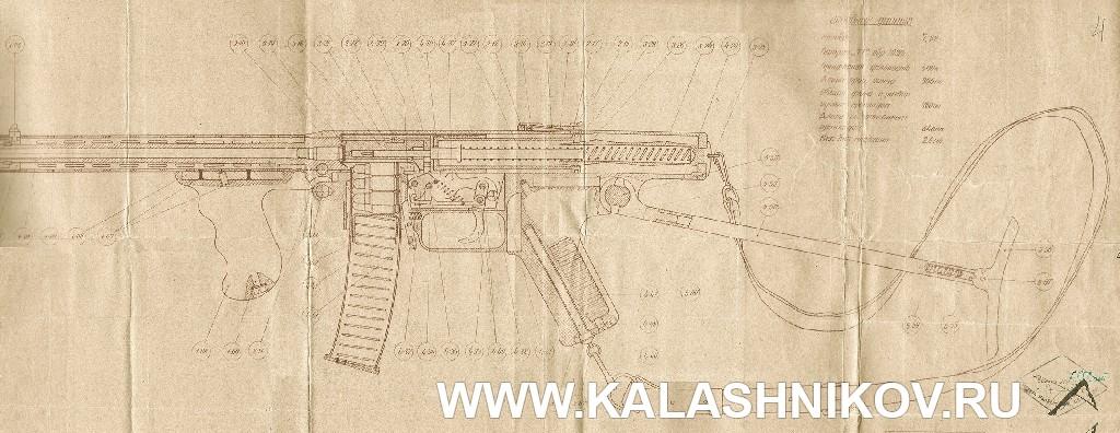 Сборочный чертёж пистолета-пулемёта Калашникова 1942 г.