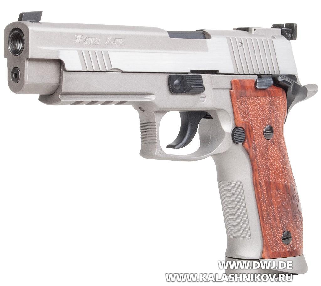 газобаллонный пистолет Sig Sauer Р226