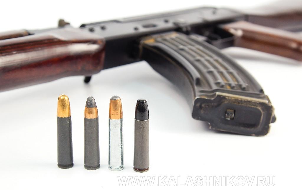 Патроны калибра 366 ТКМ с оружием