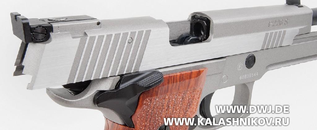 Газобаллонный пистолет Sig Sauer Р226. Затворная задержка