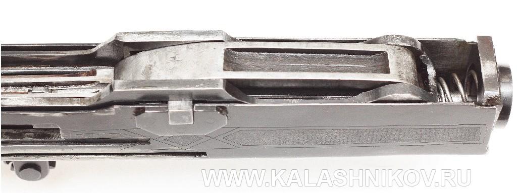 Запирающий механизм опытного ручного пулемёта М. Т. Калашникова 1943 г.