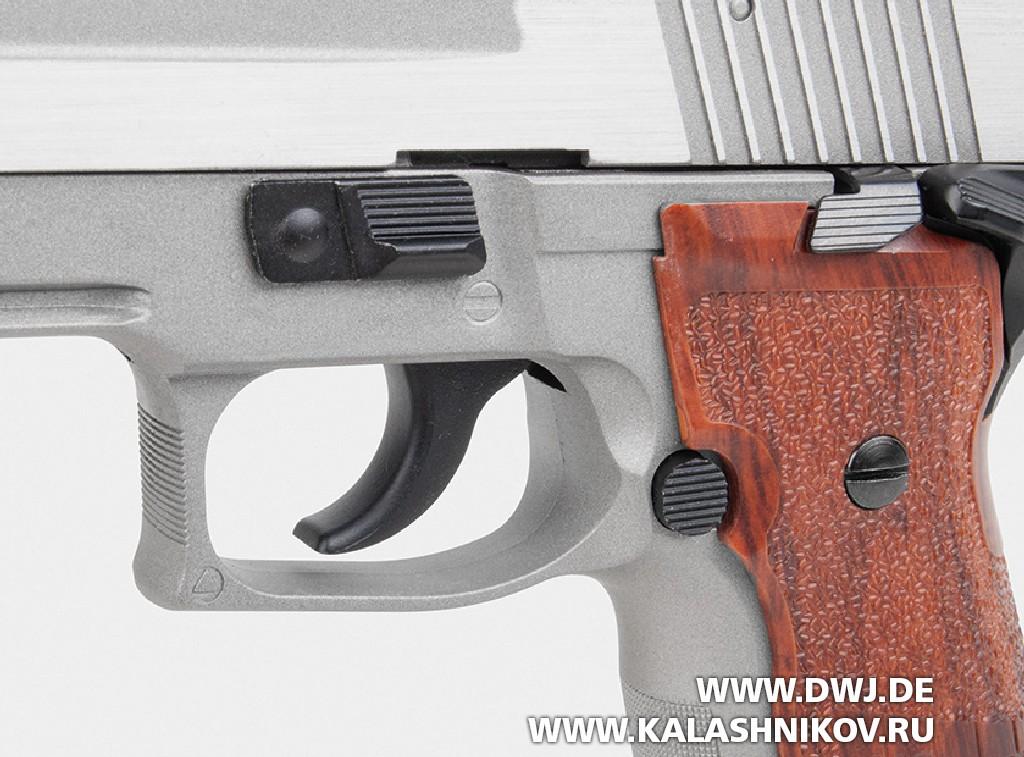 Газобаллонный пистолет Sig Sauer Р226. Спусковая скоба