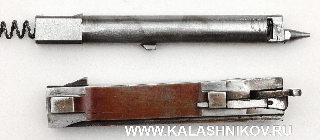 Детали подвижной системы опытного ручного пулемёта М. Т. Калашникова 1943 г.