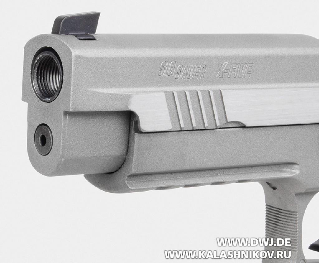 Газобаллонный пистолет Sig Sauer Р226. Дульная часть