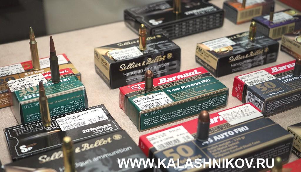 патроны БПЗ на прилавке оружейного магазина в Кишинёве