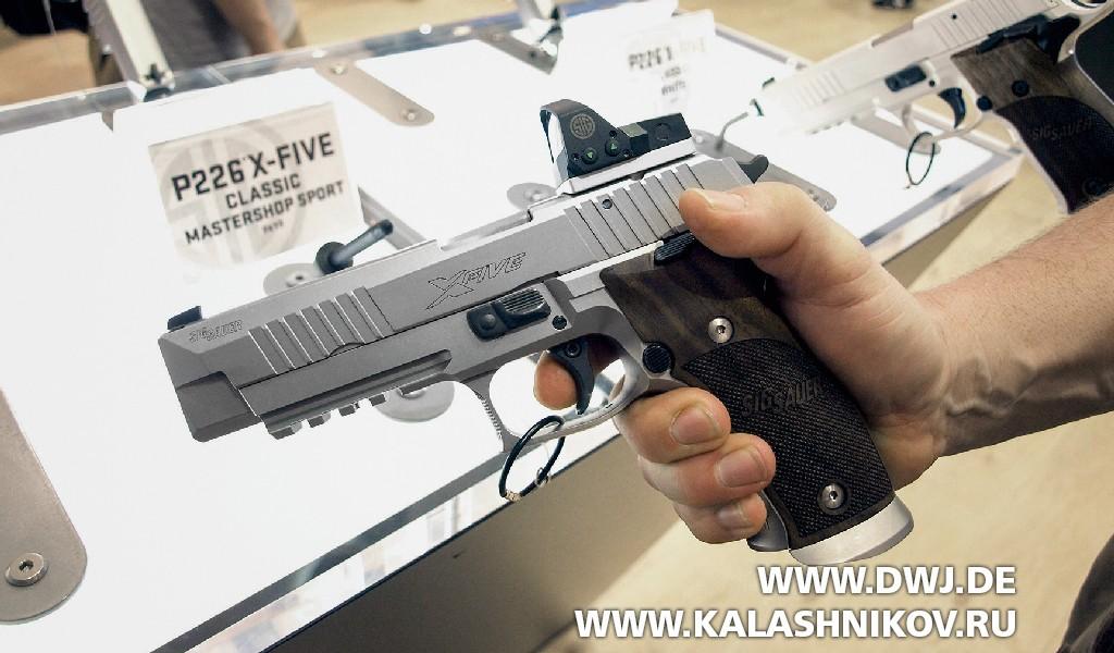 пистолет Sig-SAUER Р226 X-Five