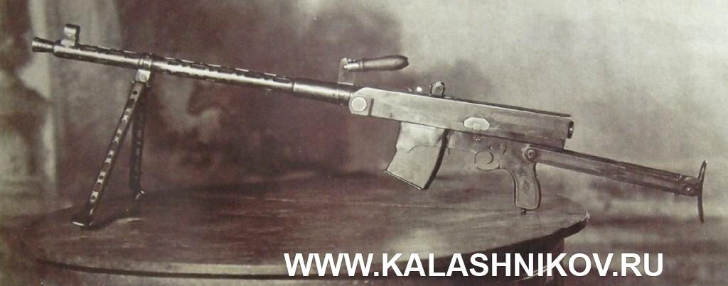Фотография опытного ручного пулемёта конструкции М. Т. Калашникова из патентных документов РГА г. Самара