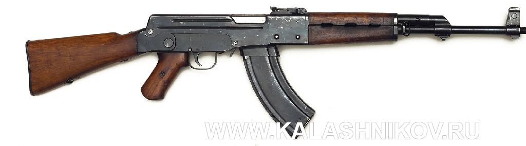 Автомат Калашникова АК-46 №2 (АК-2 №2)