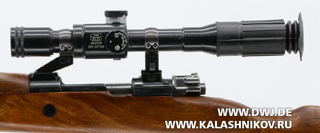 Винтовка Zastava M 48B. Поворотный кронштейн