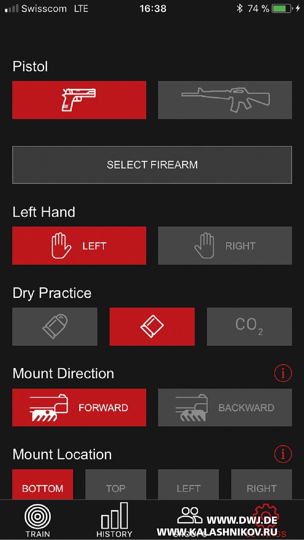 Тренировочный стрелковый модуль MantisX для смартфона. Настройки ПО