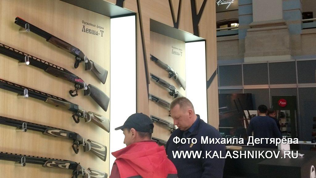 выставка Arms&Hunting 2019, выставка Оружие иохота 2019, левша-т, ружья на заказ, тульское оружие, лт-5001