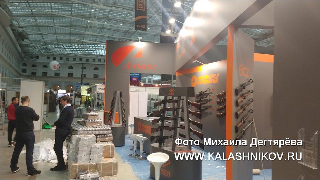 выставка Arms&Hunting 2019, выставка Оружие иохота 2019, альянс, cz, strasser