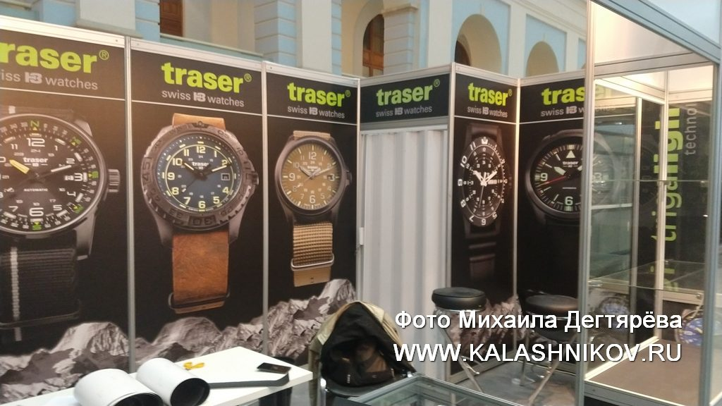 выставка Arms&Hunting 2019, выставка Оружие иохота 2019, часы, traser