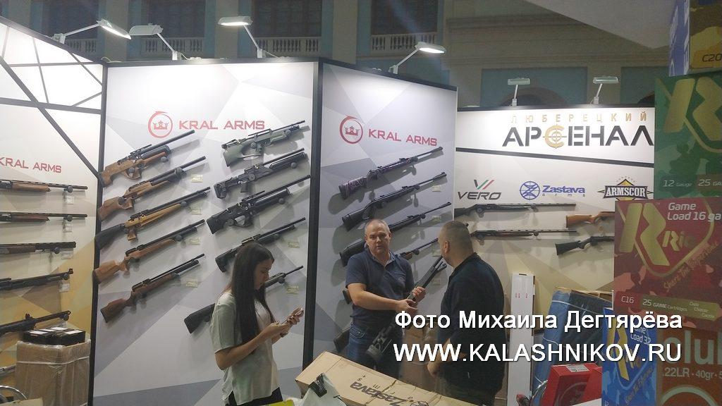 выставка Arms&Hunting 2019, выставка Оружие иохота 2019, ижевский арсенал, kral arms