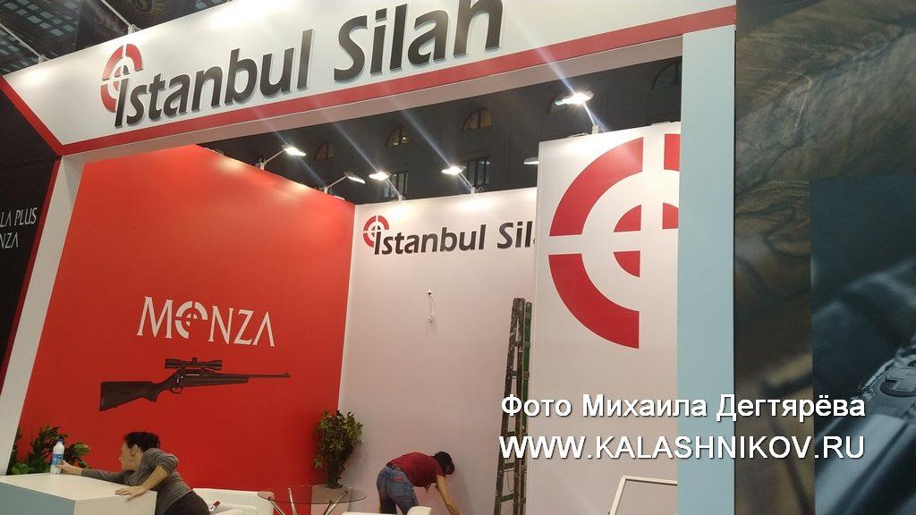 выставка Arms&Hunting 2019, выставка Оружие иохота 2019, istanbul silah, monza