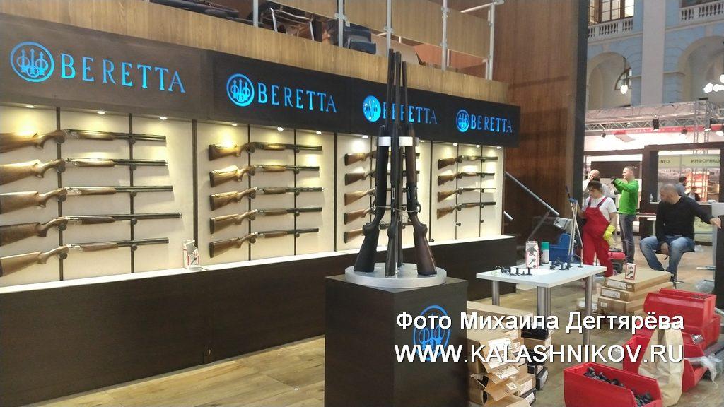 выставка Arms&Hunting 2019, выставка Оружие иохота 2019, кольчуга, beretta