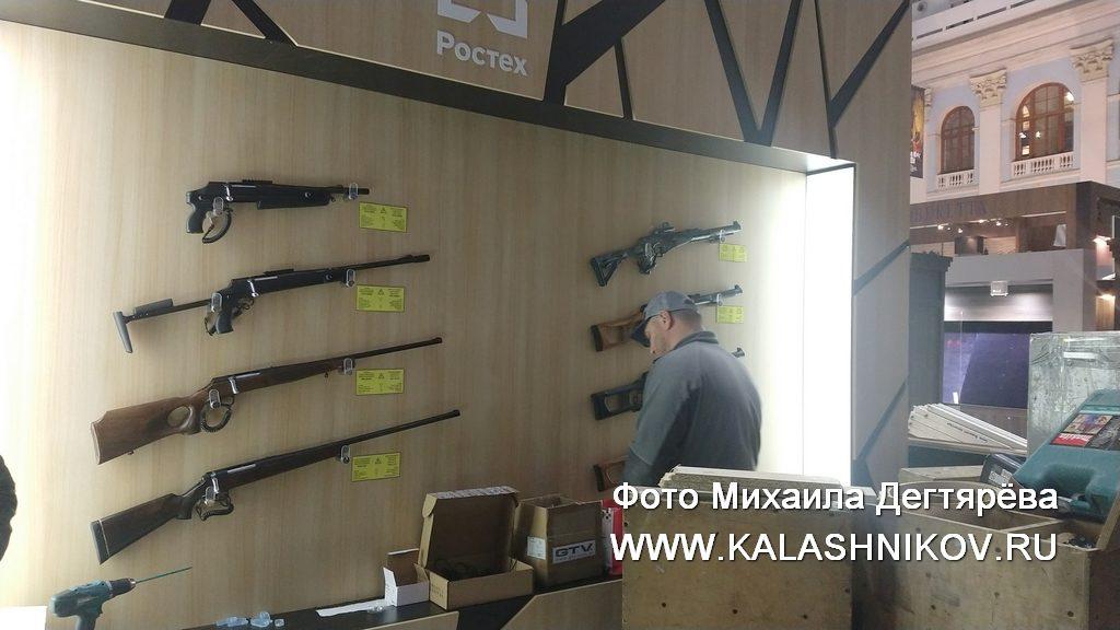 выставка Arms&Hunting 2019, выставка Оружие иохота 2019, тульский оружейный завод, тоз, тульское оружие