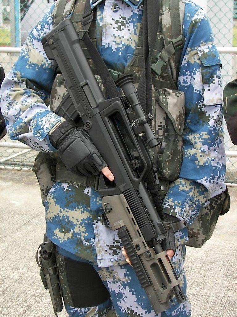 QBZ-95-1