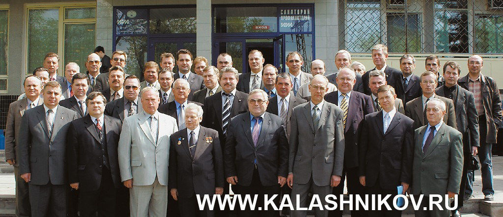 Члены Союза Российских оружейников в2004 г.