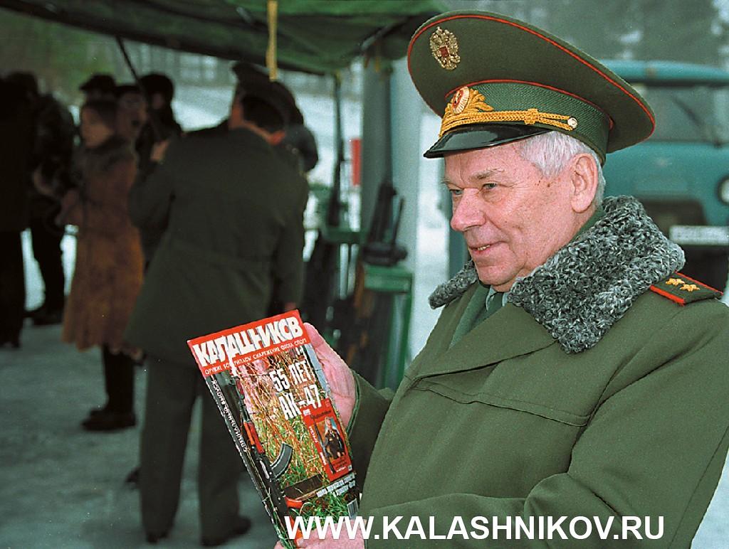 Михаил Тимофеевич Калашников и журнал «КАЛАШНИКОВ»