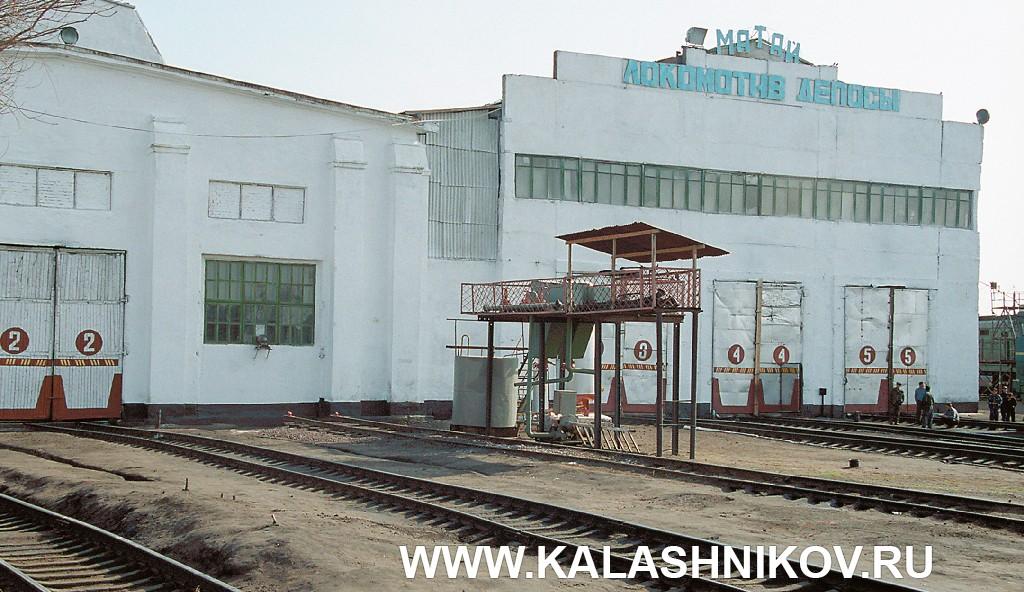 Депо железнодорожной станции Матай, Казахстан. М. Т. Калашников.