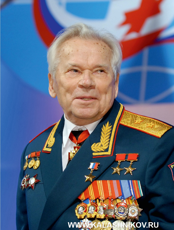 Михаил Тимофеевич Калашников. Фото 1