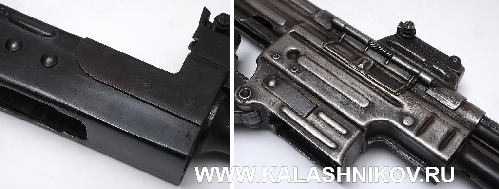 Сравнение автомата Калашникова(АК) иШтурмгевера (StG44). Вкладыш ствольной коробки