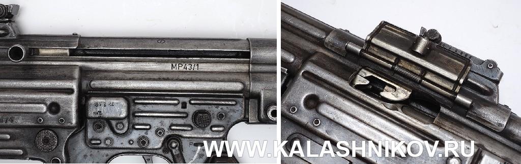 окне выброса стрелянной гильзы механизм Штурмгевера (StG44)